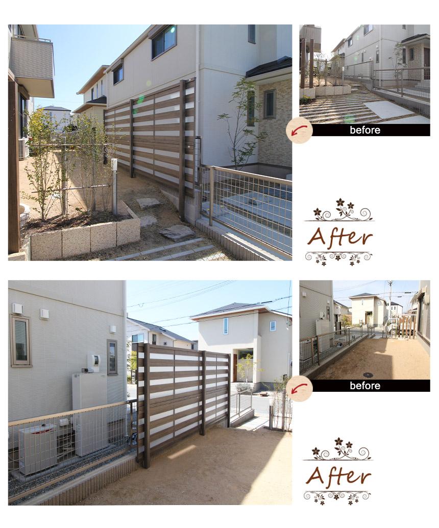 神戸市垂水区 K様邸のビフォーアフター
