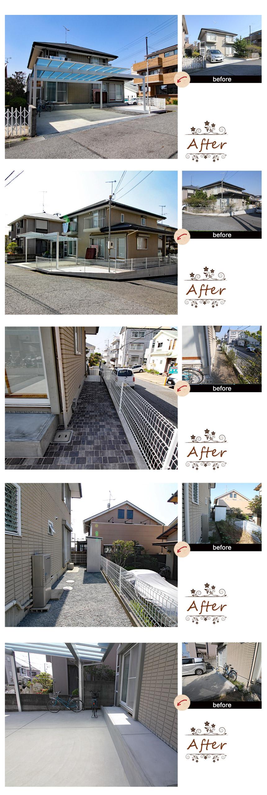 神戸市西区F様邸のビフォーアフター写真