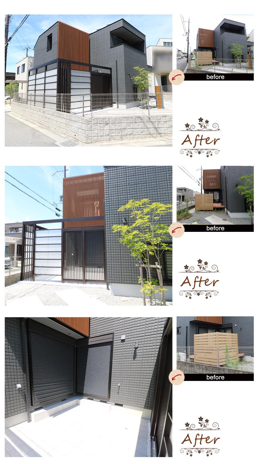 神戸市西区H様邸の完成写真1