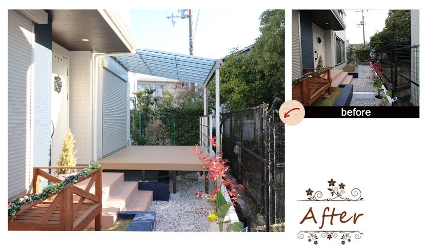 神戸市須磨区L様邸のビフォーアフター写真