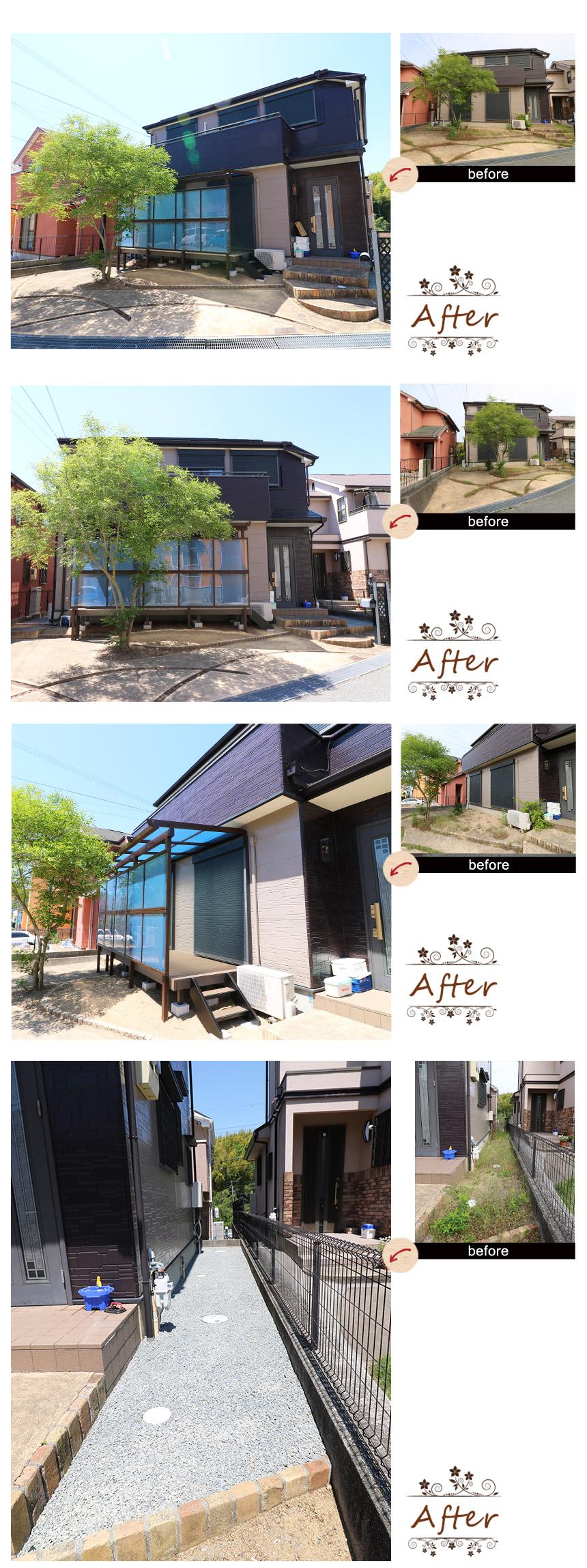 神戸市須磨区 W様邸のビフォーアフター写真