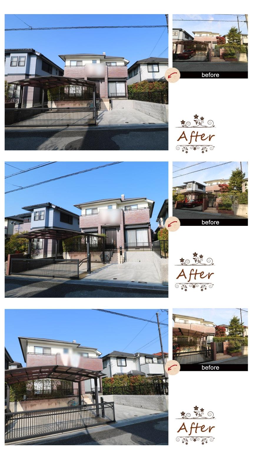 神戸市西区K様のビフォーアフター写真