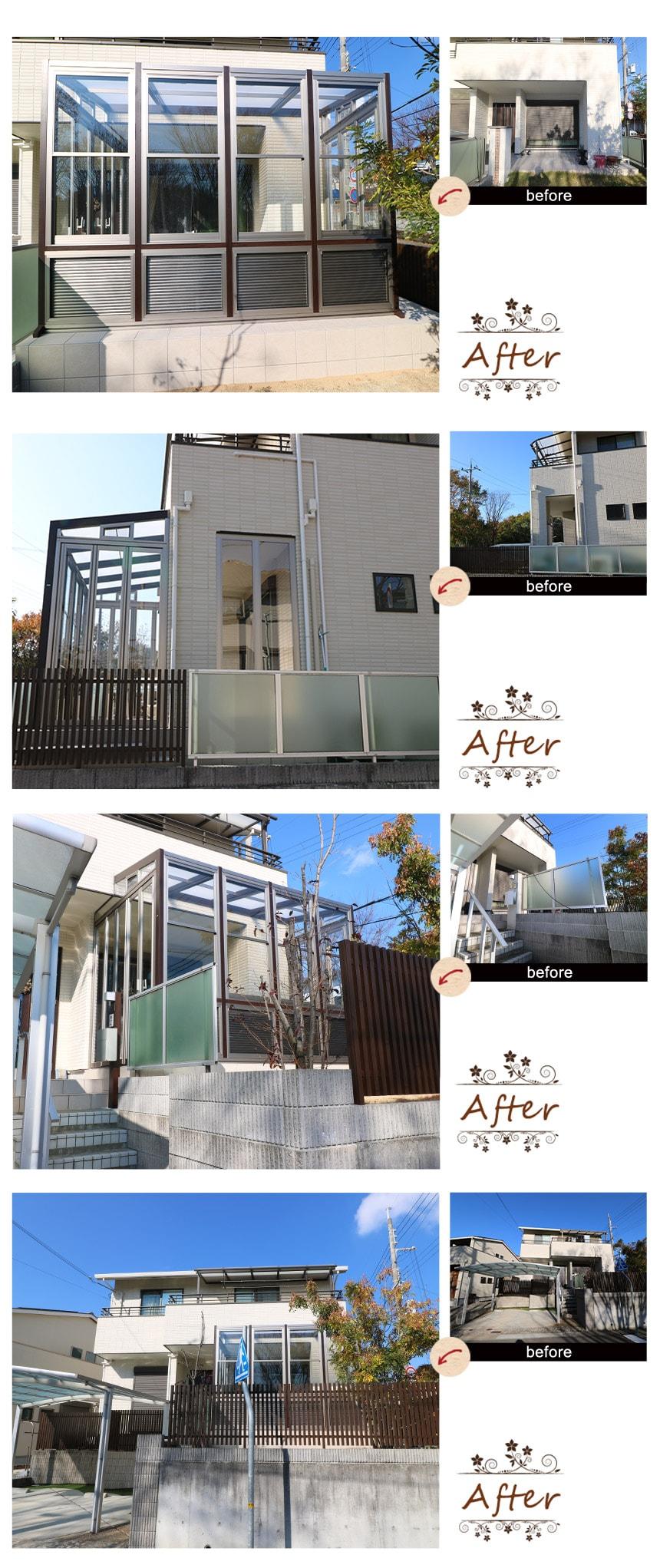 神戸市西区 A様邸のビフォー・アフター写真