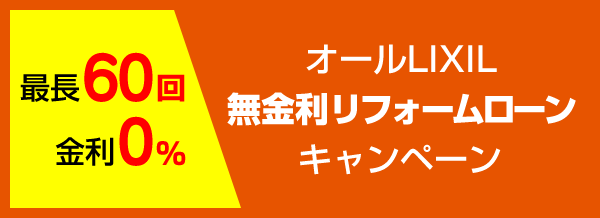 index_banner02